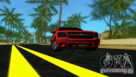 Новые дороги Starfish Island для GTA Vice City третий скриншот