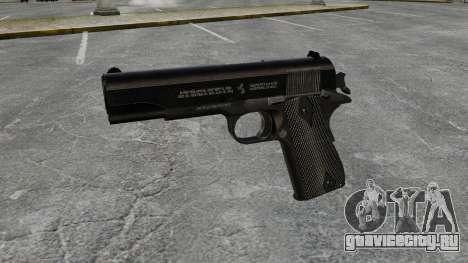 Пистолет Colt M1911 v1 для GTA 4 третий скриншот