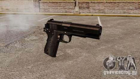Пистолет Colt M1911 v1 для GTA 4