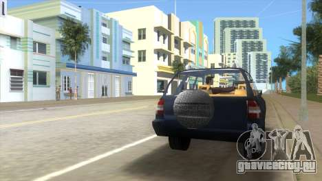 Opel Frontera для GTA Vice City вид сзади слева