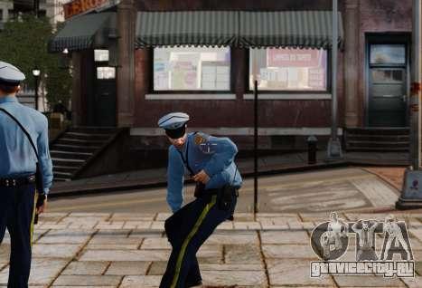 Новое перекрестие для прицеливания для GTA 4 второй скриншот
