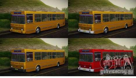 ЛиАЗ 5256.00 Скин-пак 5 для GTA San Andreas