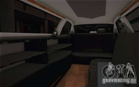 Chrysler 300C Limo 2007 для GTA San Andreas вид снизу
