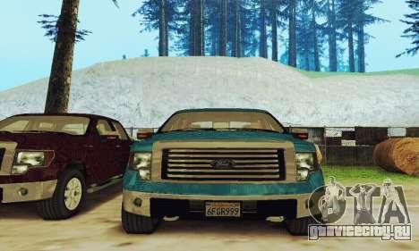Ford F150 XLT Supercrew Trim для GTA San Andreas вид сзади