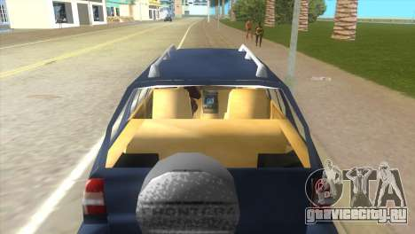 Opel Frontera для GTA Vice City вид справа