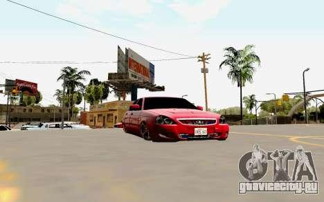Lada 2170 Priora Люкс для GTA San Andreas двигатель