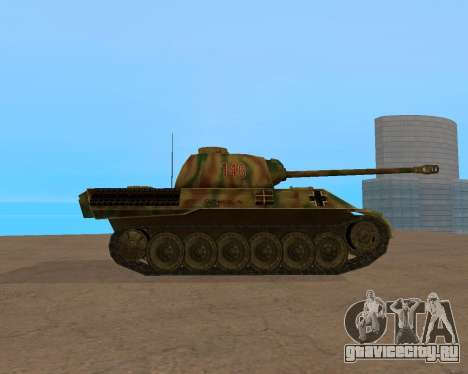 pz.kpfw v Panther для GTA San Andreas вид справа