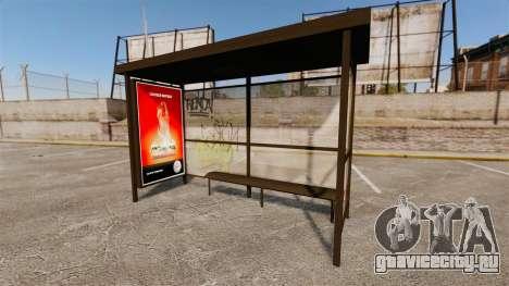Новые рекламные постеры на автобусных остановках для GTA 4 четвёртый скриншот