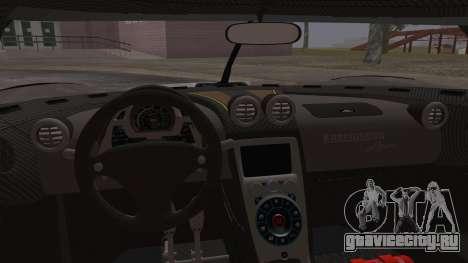 Koenigsegg Agera для GTA San Andreas вид сверху