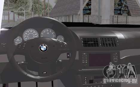 BMW M5 Street для GTA San Andreas вид справа