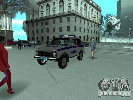 ВАЗ 212140 ППС для GTA San Andreas
