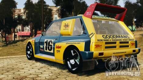 MG Metro 6r4 для GTA 4 вид слева