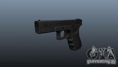 Автоматический пистолет Glock 18 для GTA 4