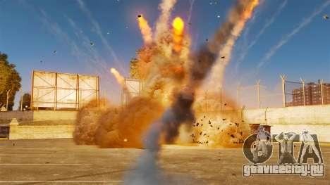 Новая настройка пожаров и взрывов для GTA 4 второй скриншот