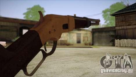 Cuntgun HD для GTA San Andreas третий скриншот
