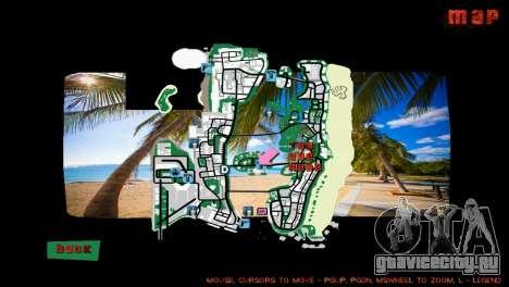 Магазин инструментов для GTA Vice City пятый скриншот