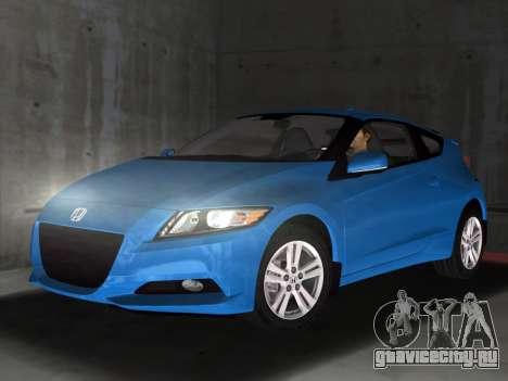 Honda CR-Z 2010 для GTA Vice City вид слева