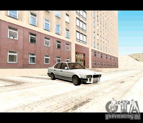 BMW 5-er E34 корч для GTA San Andreas