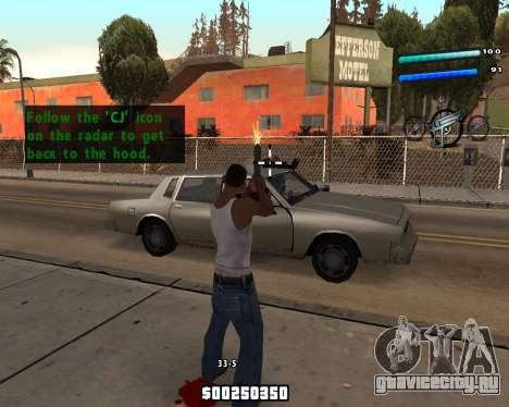 C-HUD by Tom для GTA San Andreas