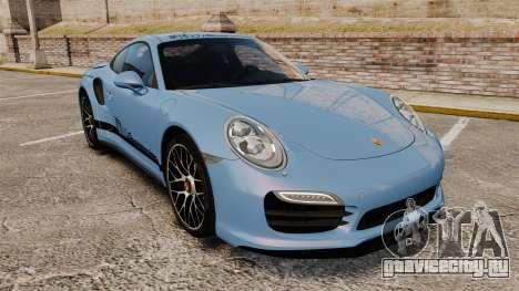 Porsche 911 Turbo 2014 [EPM] KW iSuspension для GTA 4