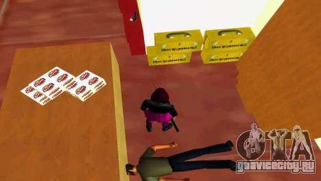 Магазин инструментов для GTA Vice City четвёртый скриншот