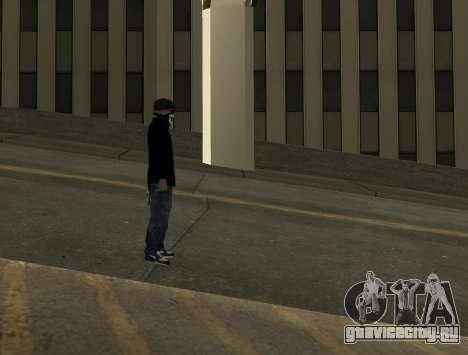 Vagos Skin Pack для GTA San Andreas пятый скриншот