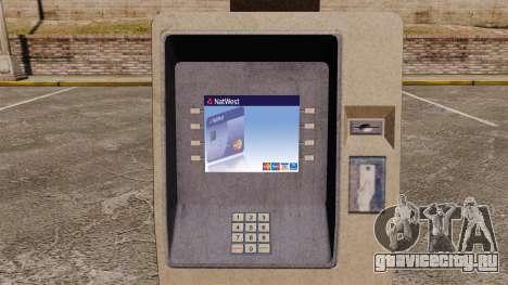 Банкомат Natwest для GTA 4