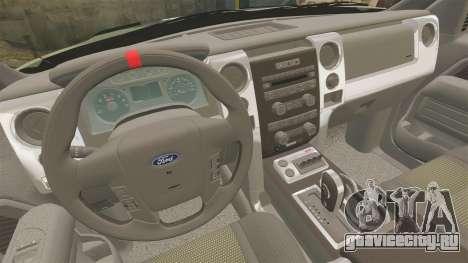 Ford F150 SVT 2011 Raptor Baja [EPM] для GTA 4 вид сбоку