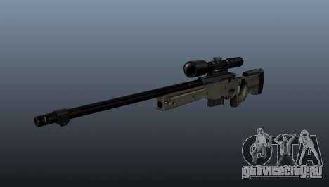 Снайперская винтовка  AI Arctic Warfare Police для GTA 4