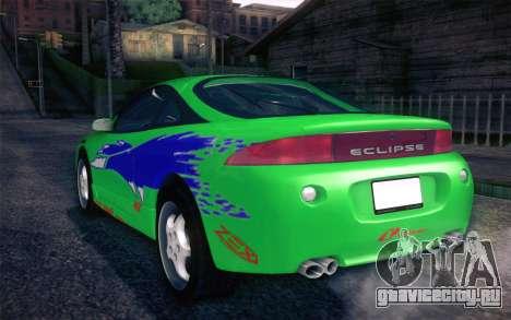 Mitsubishi Eclipse Fast and Furious для GTA San Andreas вид сверху
