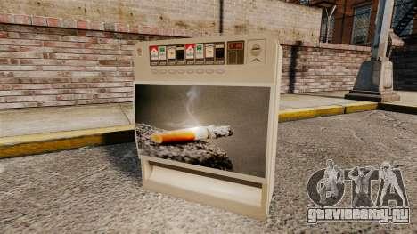 Новые торговые автоматы для GTA 4 четвёртый скриншот