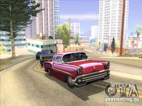 ENB только отражения на машинах для GTA San Andreas