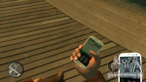 Samsung Galaxy S3 для GTA 4 второй скриншот
