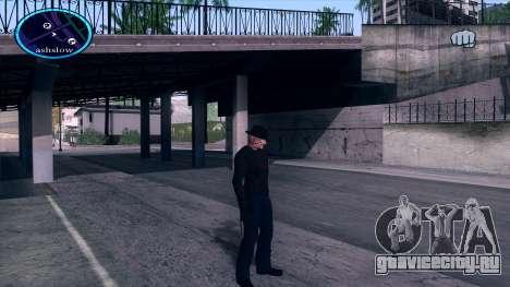 Freddy Krueger для GTA San Andreas второй скриншот