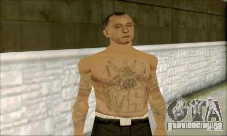 La Mara Salvatrucha Latino 3 для GTA San Andreas второй скриншот