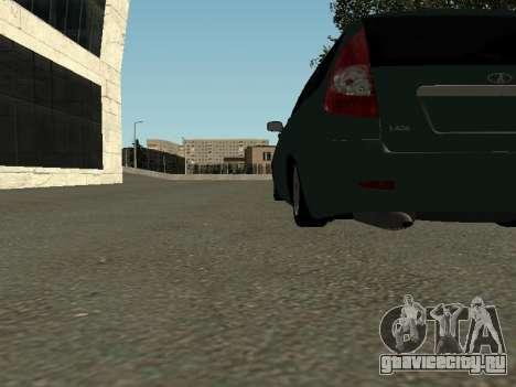 ВАЗ 2171 для GTA San Andreas вид изнутри