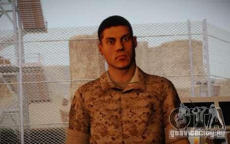 David Montes для GTA San Andreas