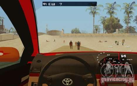 Toyota Vios Taxi Costa Rica для GTA San Andreas вид изнутри