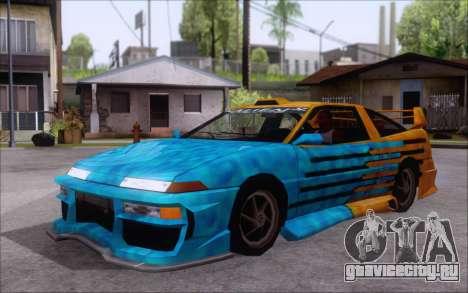 Uranus Fix для GTA San Andreas вид справа