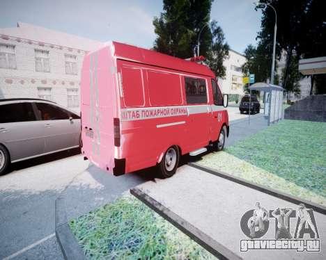 ГАЗель 2705 Пожарный Штаб для GTA 4 вид сзади слева