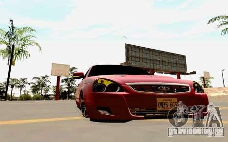 Lada 2170 Priora Люкс для GTA San Andreas вид сзади слева