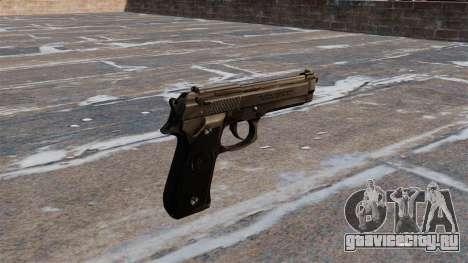 Пистолет Beretta M92FS для GTA 4 второй скриншот