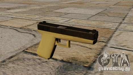 Двуцветный Glock для GTA 4