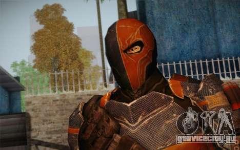 Deathstroke from Batman: Arkham Origins для GTA San Andreas