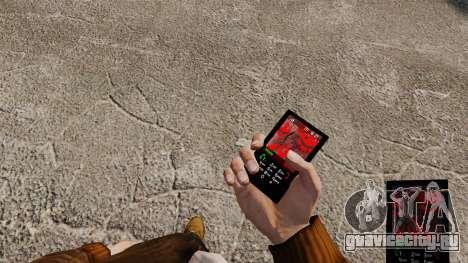 Тема для телефона Gurren Lagann для GTA 4
