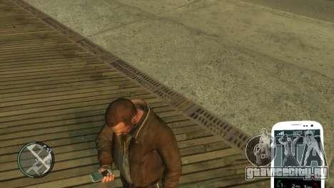 Samsung Galaxy S3 для GTA 4 третий скриншот