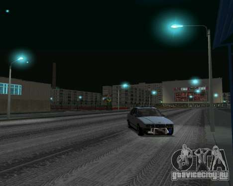 BMW 5-er E34 корч для GTA San Andreas вид сзади слева