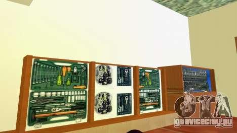 Магазин инструментов для GTA Vice City третий скриншот