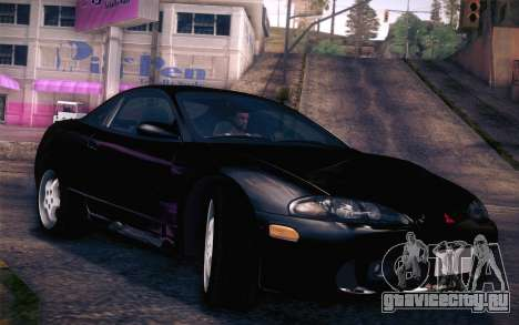 Mitsubishi Eclipse Fast and Furious для GTA San Andreas