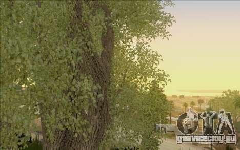 Behind Space Of Realities - Cursed Memories для GTA San Andreas седьмой скриншот